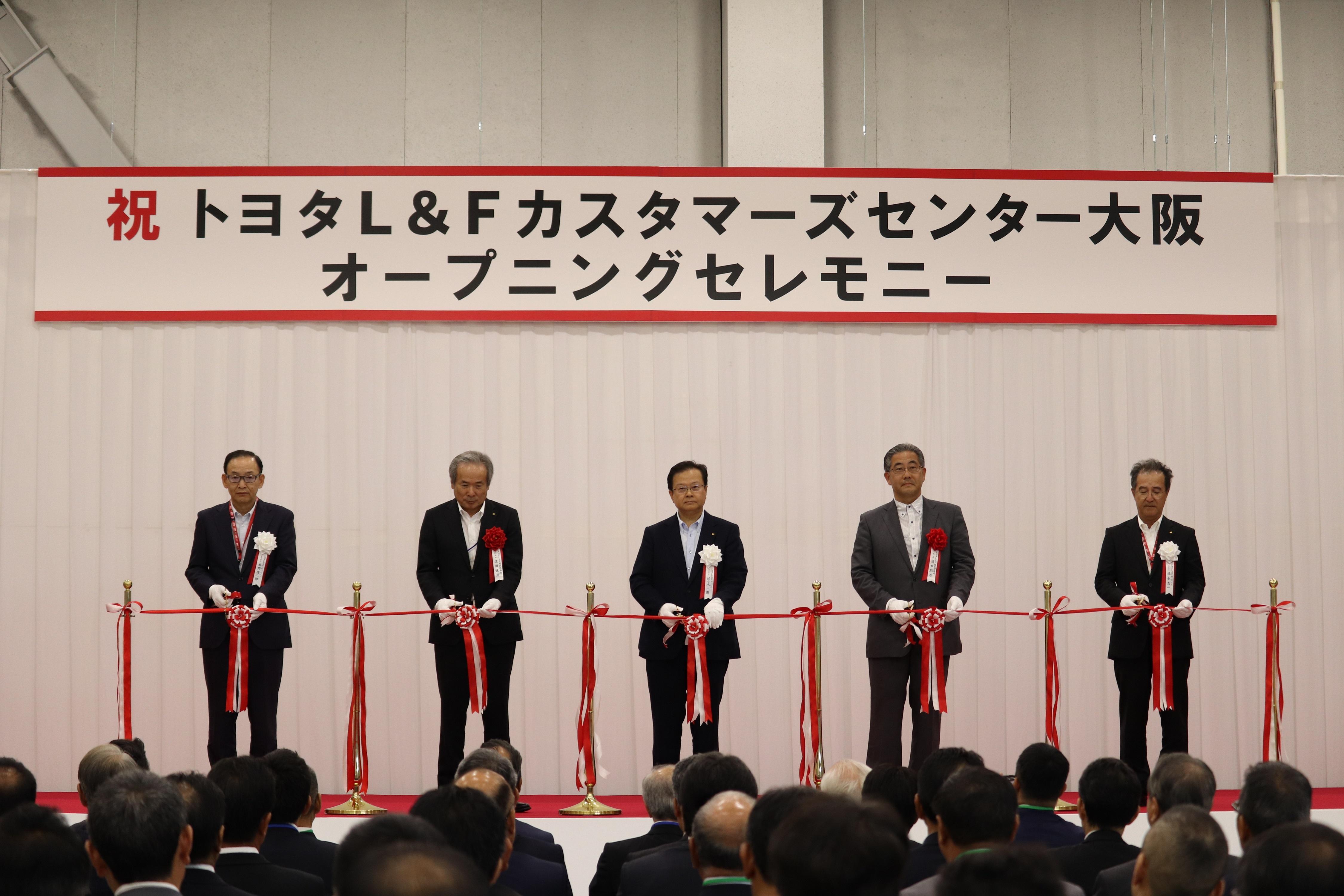 トヨタl&fカスタマーズセンター大阪」オープン | 株式会社 豊田自動織機